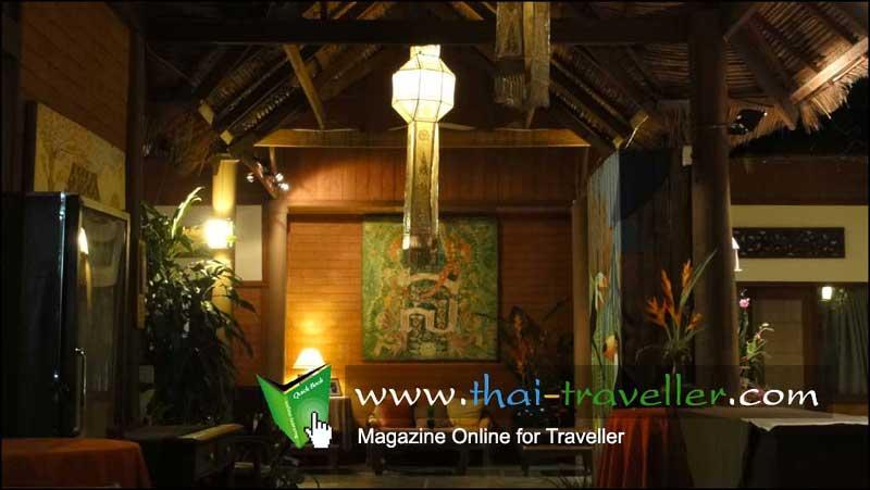 ประมวลภาพ คาราวานมหัศจรรย์สีเขียว เที่ยว 3 แม่