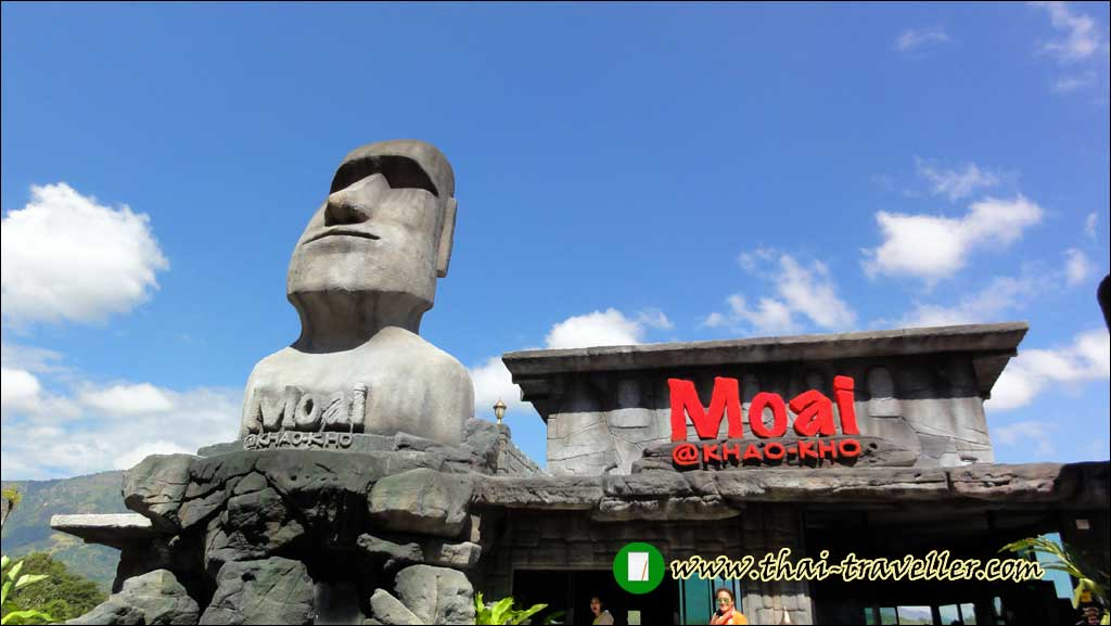 ร้านกาแฟ Moai Coffee เขาค้อ