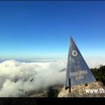ฟานซิปัน ยอดเขาที่สูงที่สุดในอินโดจีน