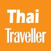 ท่องเที่ยว : Thai-Traveller.com