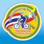 จักรยานมิตรภาพไทย-เมียนมา ครั้งที่ 17