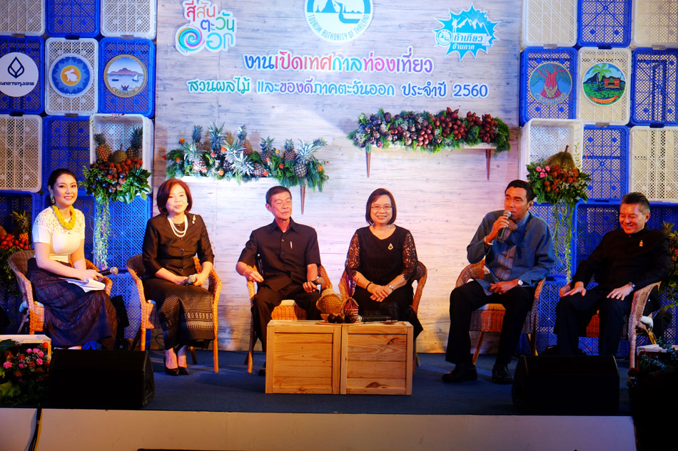 เทศกาลสวนผลไม้ ช้อป ชิม แชร์ ท้าเที่ยวข้ามภาค