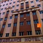 โรงแรมฟราแกรนซ์ เพิร์ล ประเทศสิงคโปร์