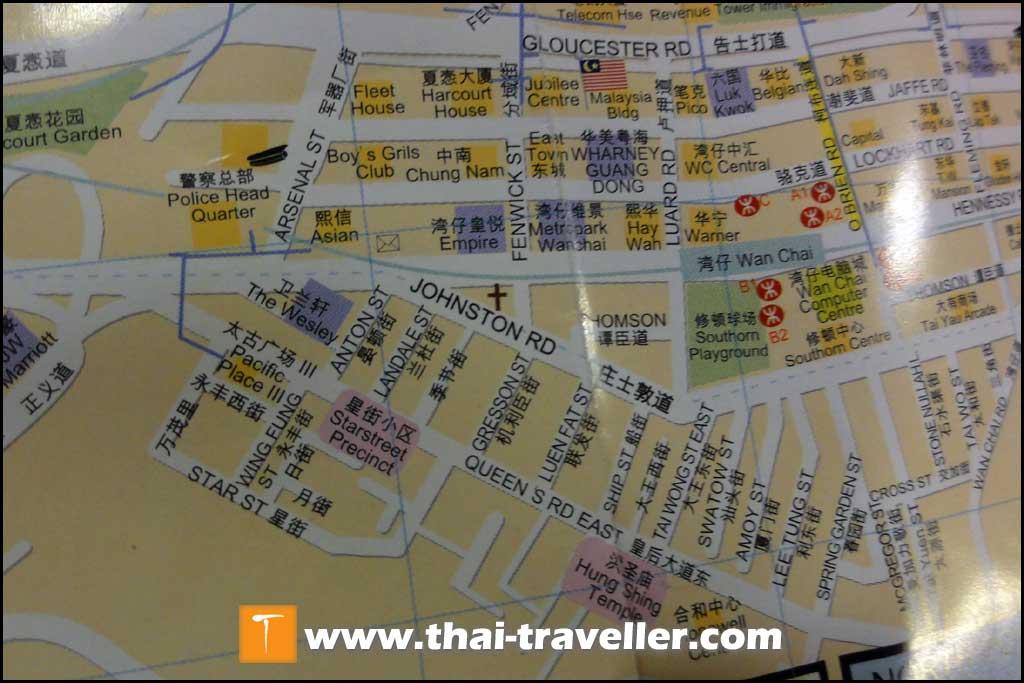 แอร์พอร์ต เอ็กเพรสและรถราง ในฮ่องกง